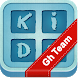 Free Kids Games (10 in 1) by GhTeam