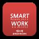 스마트생산관리시스템 (넥스텍) by 바람개비