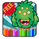 Monsters Coloring Book by Wonder Games