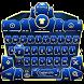blue spacecraft keyboard ufo stars alien trek by Keyboard Theme Factory