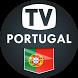 TV Portugal Free TV Listing