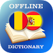 Romanian-Spanish Dictionary by AllDict