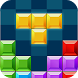 Classic Block Puzzle by Free Puzzles