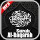 Surah Al Baqarah MP3 by bigbangbuz