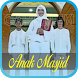 Lagu Ost Anak Masjid Lengkap by cahkalem apps