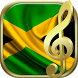 Sounds of Jamaica by My Cute Apps