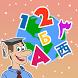 Preschool Learning Alphabets by Files Studio