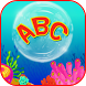 Bubble Pop Kids by KIDS Fun Game