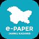 Jammu & Kashmir News by Buddy Location