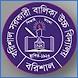 Barisal Govt. Girls' H School by Mars Software International Ltd.