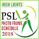 PSL 2018 Schedule & Highlight : DP Photo maker