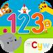 Cyfri gyda Cyw by Cube Interactive