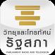 TPChannel by netthailand.com