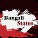 বাংলা স্ট্যাটাস(Bangla Status) by amideveloper