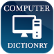 Computer Dictionary offline by Golden Apps Developers