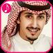 Shailat Fahd Al - Aibani by app music