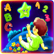 Hello Kids Learn Alphabet by Neo Entertainment World