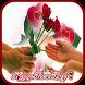 Rose Day GIF by Sky Studio App