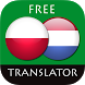 Polish - Dutch Translator by Suvorov-Development
