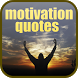 Motivation Quotes by Uedge Apps