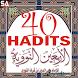 Arba'in Nawawi (40 Hadits) by VillAndro