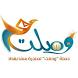 حملة وصلت by Jaber AL-shamakhi