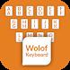 Wolof Keyboard by All Language Keyboard