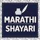 Latest Marathi Attitude status by Loard Ganesh Photos,Arati,Ganesh Wallpaper HD