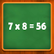 Learn multiplication table by BBBBB Software