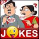 Pati-Patni Hindi Jokes (पति-पत्नी चुटकुले) by Jackey Apps