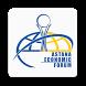 Астана экономикалық форумы by Mercury Development, LLC