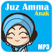Murotal Anak: Juzz Amma 30 by Islamic Apps Studios