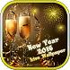 New Year 2016 Live Wallpaper by Aim Entertainments