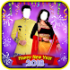 Happy New Year Couple Suit by Gigo Multimedia