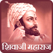 Shivaji Maharaj History by Hindi Apps Store
