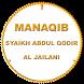Manaqib Syaikh Abdul Qodir RA by zafranet