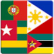 Quiz Tebak Bendera Dunia by Loop Gam