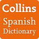 Collins Spanish Dictionary by MobiSystems