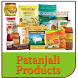Ramdev Patanjali Products by S4 Dev Team