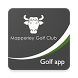 Mapperley Golf Club by Whole In One Golf