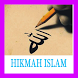 HIKMAH ISLAM by Huffman Evelyn