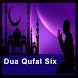 Dua Qufal Six by AppsLite