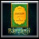 Berzanji dan Sholawat by amily corp