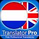 Dutch - English Translator ( Text to Speech ) by Translator Pro