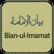 Bian ul Imamat(Nahjul Balagha) by EvageSolutions