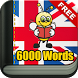 Learn English - 6,000 Words by Fun Easy Learn