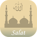Salat-Prayer Times Qibla adhan by Soft-Brigh