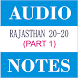 Rajasthan 20-20 Audio Notes 1 by EvolutionA2Z