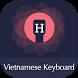 Vietnamese Keyboard by RPS Soft Keyboard