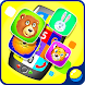 Baby Phone - Fun Game for Kids by GoKids!